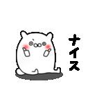 くまうさぎさん(個別スタンプ:3)