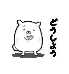 くまうさぎさん(個別スタンプ:5)