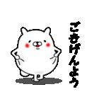 くまうさぎさん(個別スタンプ:6)