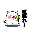 くまうさぎさん(個別スタンプ:10)