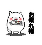 くまうさぎさん(個別スタンプ:11)