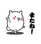 くまうさぎさん(個別スタンプ:12)