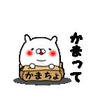 くまうさぎさん(個別スタンプ:15)
