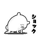 くまうさぎさん(個別スタンプ:25)