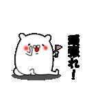くまうさぎさん(個別スタンプ:29)