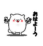 くまうさぎさん(個別スタンプ:30)