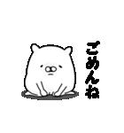 くまうさぎさん(個別スタンプ:31)