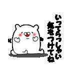 くまうさぎさん(個別スタンプ:35)