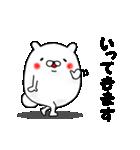 くまうさぎさん(個別スタンプ:36)