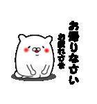 くまうさぎさん(個別スタンプ:37)