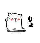 くまうさぎさん(個別スタンプ:39)