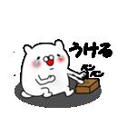 くまうさぎさん(個別スタンプ:40)