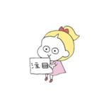 ぽにーてーるのこ02(個別スタンプ:01)
