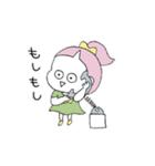 ぽにーてーるのこ02(個別スタンプ:15)