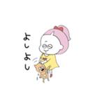ぽにーてーるのこ02(個別スタンプ:30)