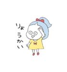 ぽにーてーるのこ02(個別スタンプ:31)