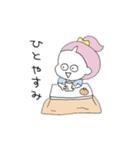 ぽにーてーるのこ02(個別スタンプ:37)