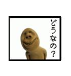 はにメーションスタンプ2(個別スタンプ:08)