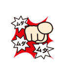 「ふきだし」でGO!(個別スタンプ:01)