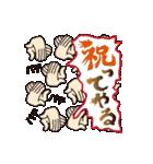 「ふきだし」でGO!(個別スタンプ:02)