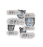「ふきだし」でGO!(個別スタンプ:04)
