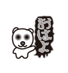 「ふきだし」でGO!(個別スタンプ:05)