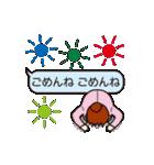 「ふきだし」でGO!(個別スタンプ:06)