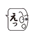 「ふきだし」でGO!(個別スタンプ:08)