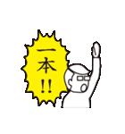 「ふきだし」でGO!(個別スタンプ:10)