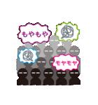 「ふきだし」でGO!(個別スタンプ:11)