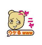 「ふきだし」でGO!(個別スタンプ:13)