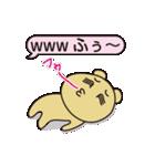 「ふきだし」でGO!(個別スタンプ:14)