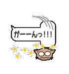 「ふきだし」でGO!(個別スタンプ:16)