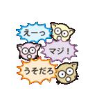 「ふきだし」でGO!(個別スタンプ:17)
