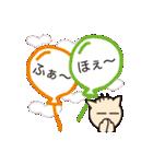 「ふきだし」でGO!(個別スタンプ:18)