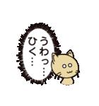 「ふきだし」でGO!(個別スタンプ:19)