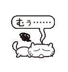 「ふきだし」でGO!(個別スタンプ:20)