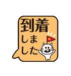 「ふきだし」でGO!(個別スタンプ:22)