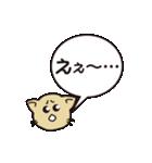「ふきだし」でGO!(個別スタンプ:23)