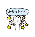 「ふきだし」でGO!(個別スタンプ:24)