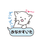 「ふきだし」でGO!(個別スタンプ:25)