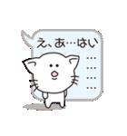 「ふきだし」でGO!(個別スタンプ:26)