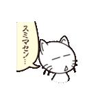 「ふきだし」でGO!(個別スタンプ:27)