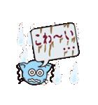 「ふきだし」でGO!(個別スタンプ:33)
