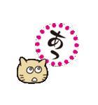 「ふきだし」でGO!(個別スタンプ:35)