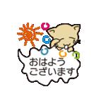 「ふきだし」でGO!(個別スタンプ:36)