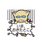 「ふきだし」でGO!(個別スタンプ:37)