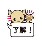 「ふきだし」でGO!(個別スタンプ:38)