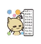 「ふきだし」でGO!(個別スタンプ:39)