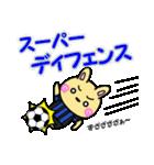 ボブの青黒サッカー(個別スタンプ:9)